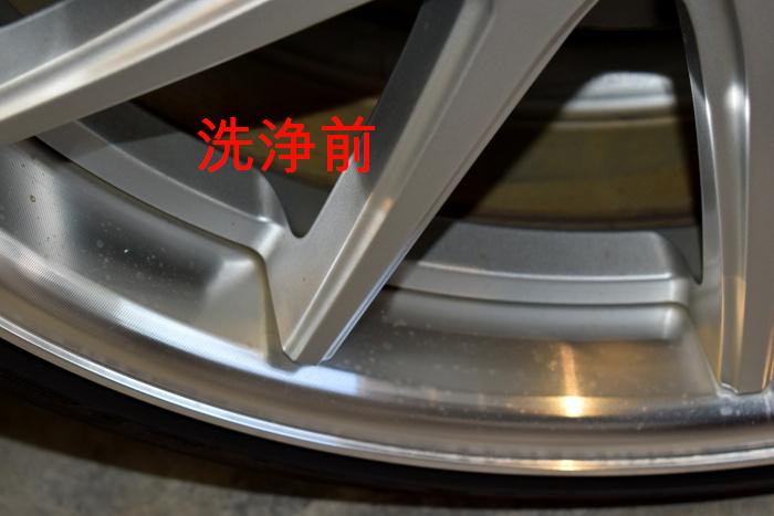 レクサスIS ホイール洗浄前-1