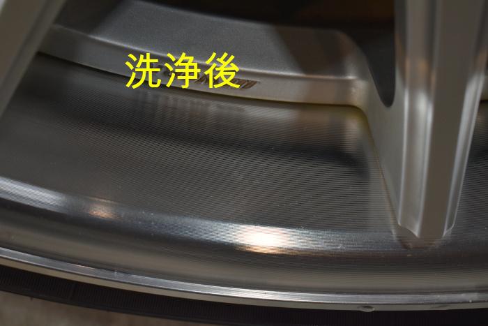 レクサスIS ホイール洗浄後-2