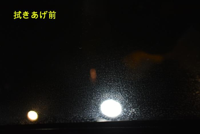 GLE-内窓拭き上げ前-3