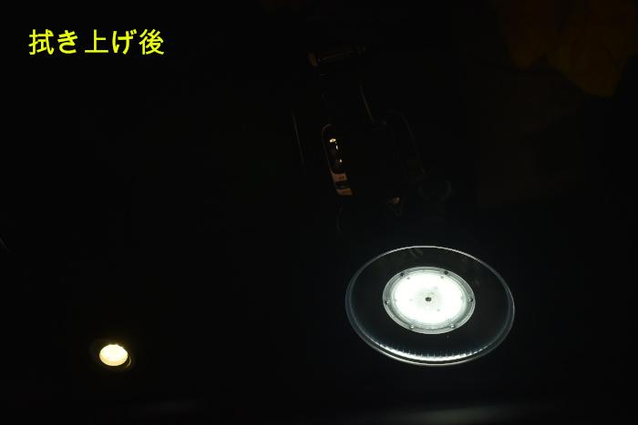 GLE-内窓拭き上げ後-4