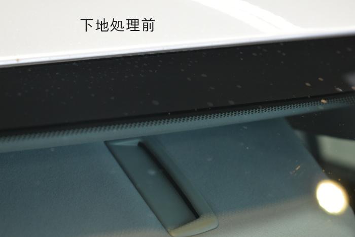 RX-窓下地前-3