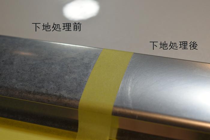 RX-アルマイト下地比較-3