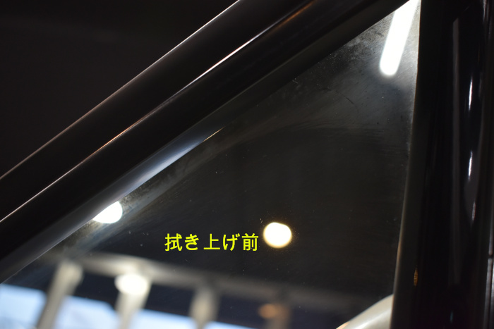 RX-内窓拭き上げ前