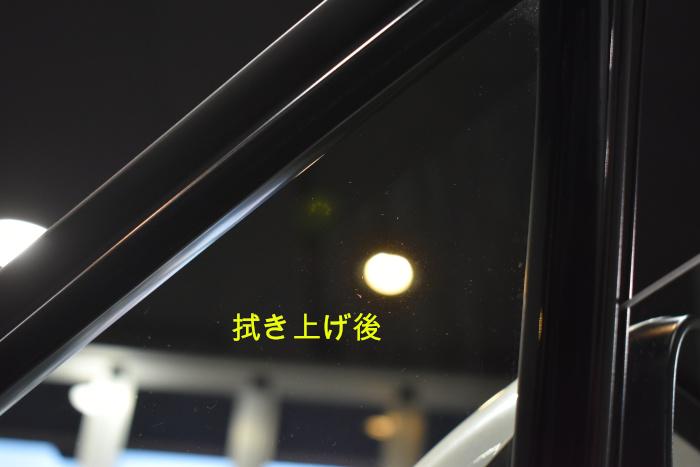RX-窓拭き上げ後