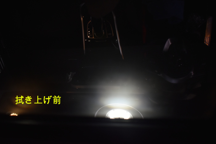 G350d-窓拭きあげ前-1