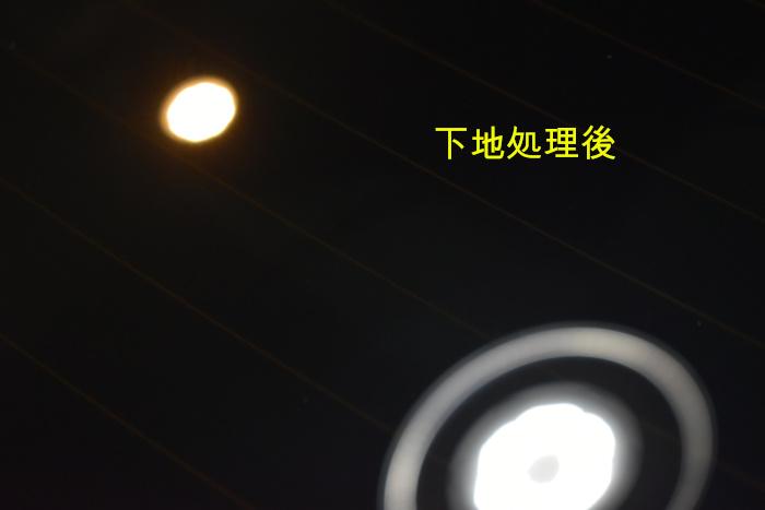 CLS-窓下地後-2