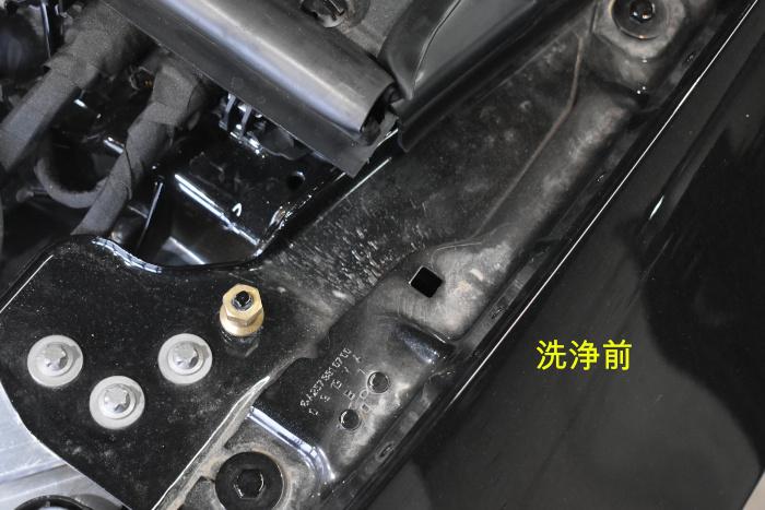 CLS-洗浄前-3