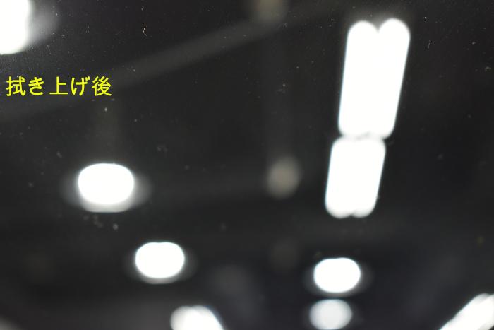 CLS-内窓拭き上げ後-2