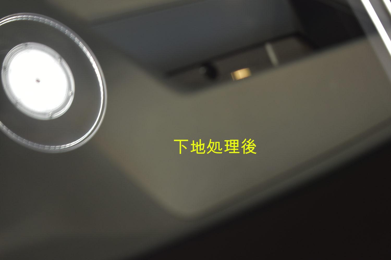 CX-5窓下地後-2