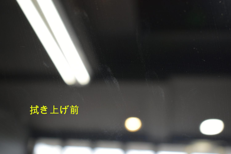 CX-5拭き上げ前