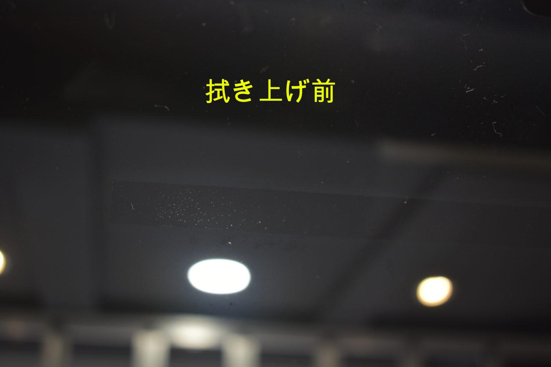 ノア拭き上げ前-1