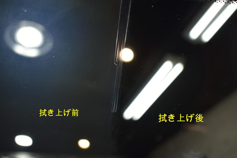 シビック-内窓-1