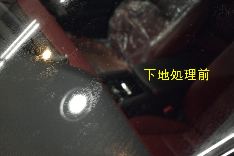 マツダ3-窓下地前