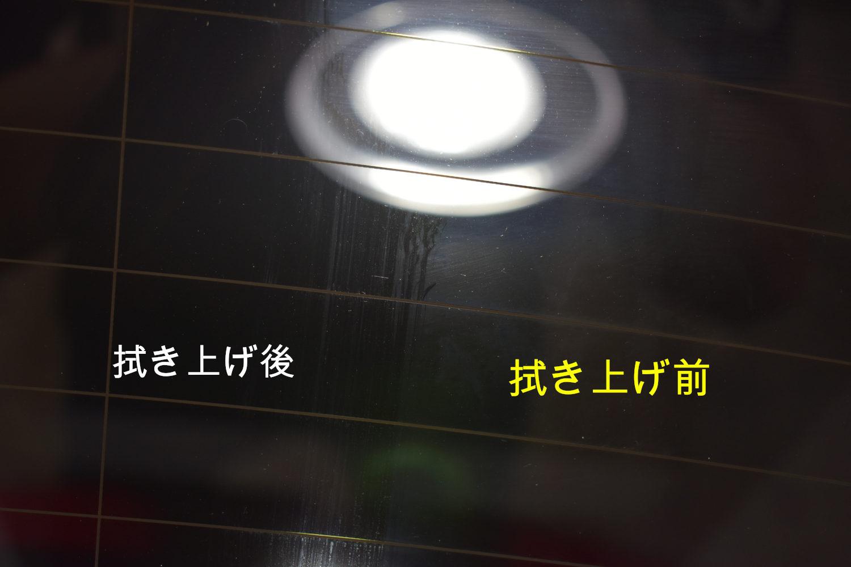 マツダ3-内窓