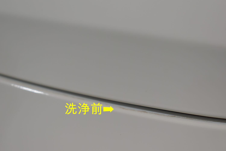 C63S-洗浄前-5