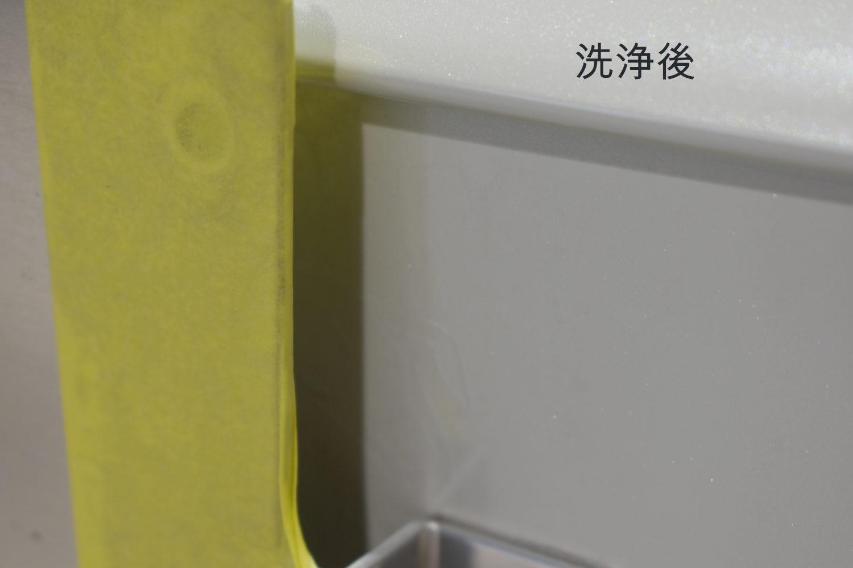 プジョー308-バンパー洗浄後-2
