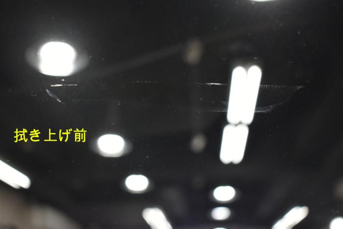 CLS-内窓拭き上げ前