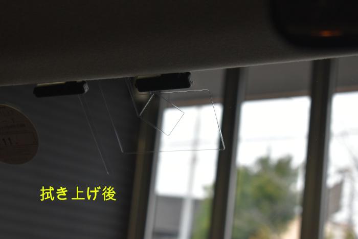 ルーミー窓-2