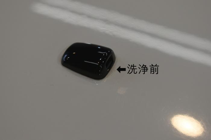 M6-細部洗浄前-1