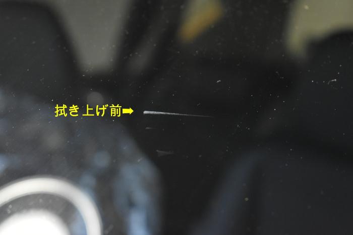 フリード窓拭き上げ前-1