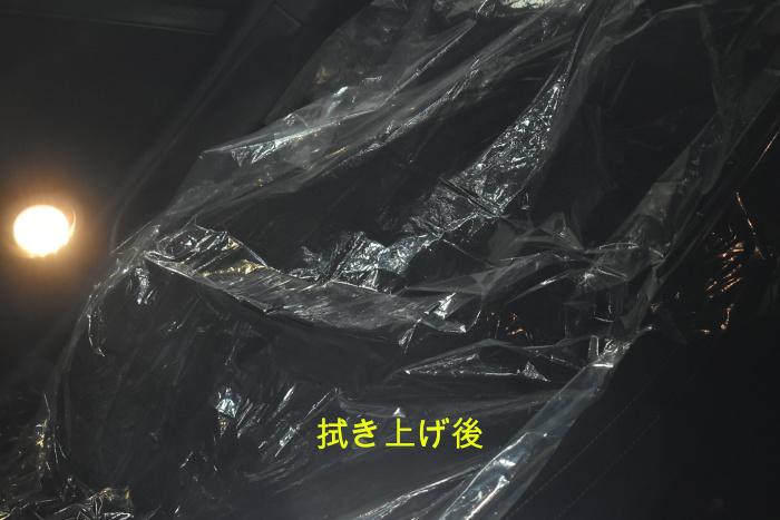 シビック内窓-2