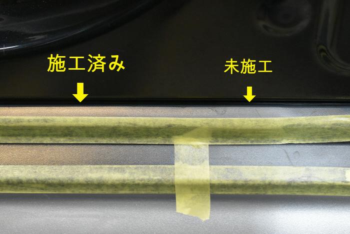 ジューク 樹脂パーツ 施工済み-2