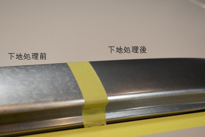 RX-アルマイト下地比較-2