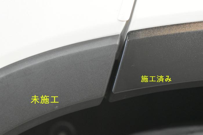 RX-ベース比較