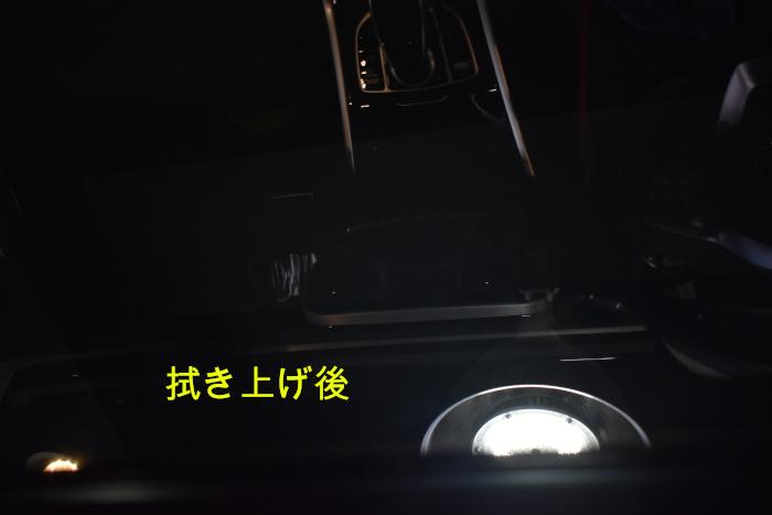 G350d-窓拭き上げ後-2
